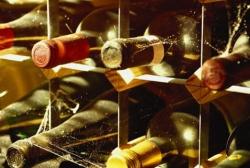 Купить вино  цены и отзывы на вино в магазине WineStyle